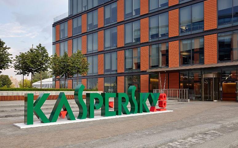 Kaspersky HQ